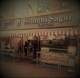 Shanti Sagar (3)